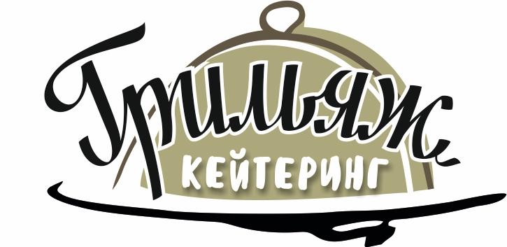 Грильяж Кейтеринг Калининград